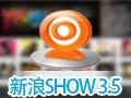 新浪SHOW聊天室 4.0.127