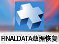 Finaldata数据恢复软件 破解版