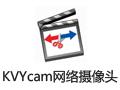 KVYcam(网络摄像头软件) 9.0.3