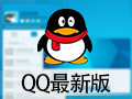 QQ for Mac 6.1.1