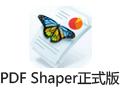 PDF Shaper 7.4