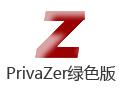 PrivaZer 3.0.34