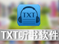 TXT听书软件PC版 3.0.2