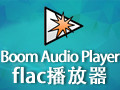 Boom Audio Player 1.0.22