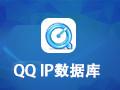 纯真IP数据库 2017.08.15